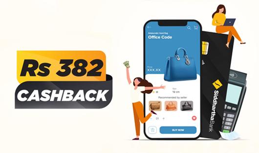 382 Cash Back Offer